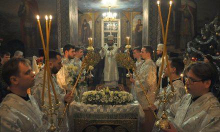 Архієпископ Феодосій звершив всенічне бдіння напередодні свята Різдва Христового