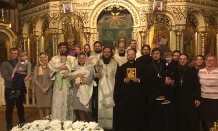 Архиепископ Феодосий совершил крещение ребёнка в семье священника