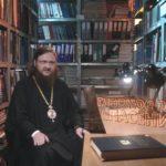 ВІТРАЖІ: архієпископ Феодосій про тих, хто відійшов у розкол