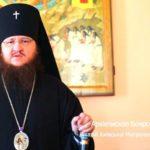 Архієпископ Феодосій про 2-у Неділю Великого посту