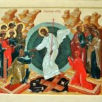 Пасхальне послання Святішого Патріарха Кирила