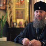 Митрополит Антоній розповів про те, як будемо святкувати Великдень цього року