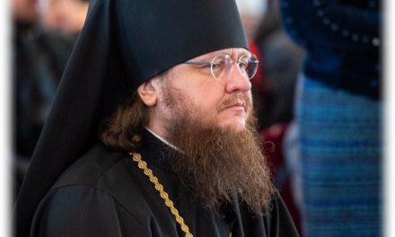 Архієпископ Феодосій: Розкольницькі «таїнства» – як фальшиві гроші