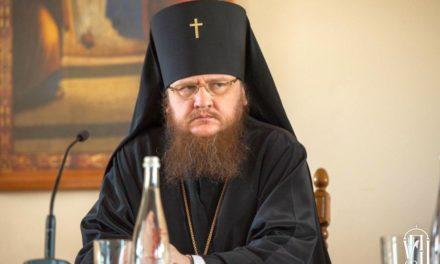 ΚΟΡΩΝΟΪΟΣ: «Η Εκκλησία πρέπει να είναι έτοιμη για τις μεγάλες καταστροφές»