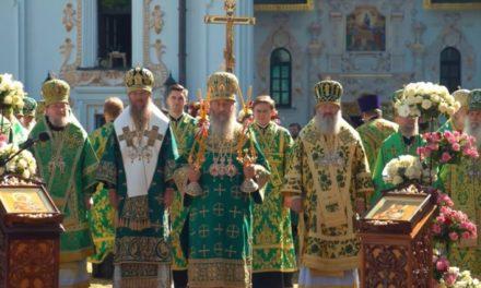 В день памяти прп.Антония Печерского архиепископ Феодосий сослужил Предстоятелю УПЦ в Киево-Печерской Лавре (+ВИДЕО)