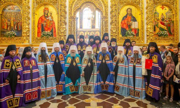 Архієпископ Феодосій співслужив Предстоятелю та взяв участь в архієрейській хіротонії новообраного вікарія Ніжинської єпархії (+ВІДЕО)
