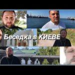 АНОНС прямого ефіру «Альтанки»