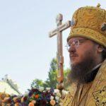 АРХІЄПИСКОП ФЕОДОСІЙ ПРИЗНАЧЕНИЙ КЕРУЮЧИМ ЧЕРКАСЬКОЮ ТА КАНІВСЬКОЮ ЄПАРХІЄЮ