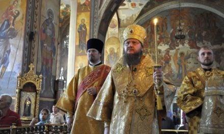 Архієпископ Феодосій звершив всенічне бдіння напередодні Неділі 14-ї після П'ятидесятниці