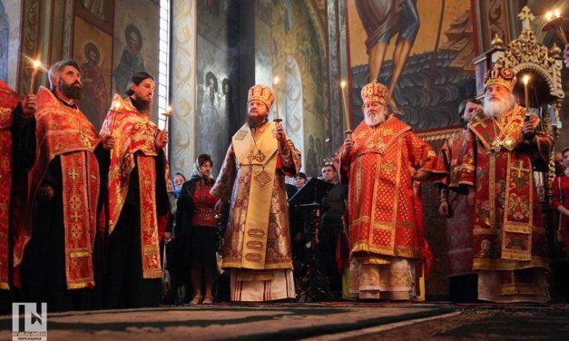 Соборне богослужіння напередодні дня пам'яті преподобномученика Макарія