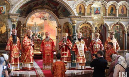 Соборне богослужіння у день пам'яті небесного покровителя землі Черкаської
