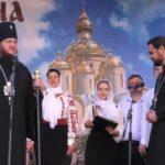 З благословення архієпископа Феодосія відбувся яскравий виступ переможця всеукраїнського конкурсу «Голос країни» (+ВІДЕО)