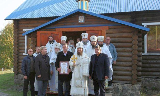 Архієпископ Феодосій освятив новозбудований храм Божий на Смілянщині