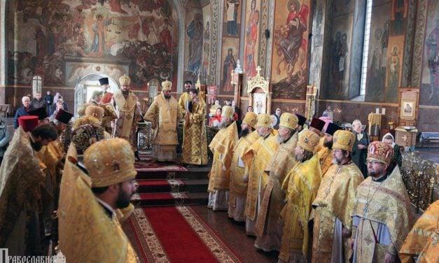 У Черкаській єпархії відзначили 30-річчя незалежності Української Православної Церкви