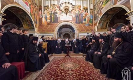 Архиепископ Феодосий принял участие в торжествах по случаю Актового дня Киевских духовных школ