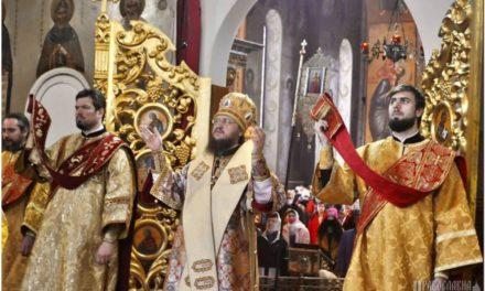 Архиепископ Феодосий совершил Литургию в Неделю 21-ю по Пятидесятнице
