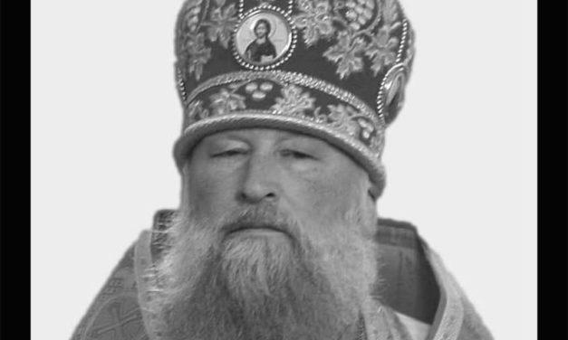 ВІЧНА ПАМ'ЯТЬ! Відійшов до Господа благочинний Золотоніського округу протоієрей Ярослав Івануса