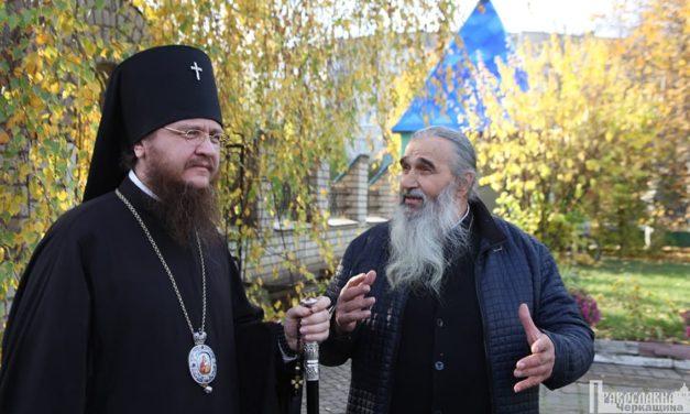 Архієпископ Феодосій знайомився зі Шполянським благочинням Черкаської єпархії