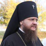 Коментар Архієпископа Черкаського і Канівського Феодосія Черкаському виданню «ПРОЧЕРК» про вакцини і «чіпи»