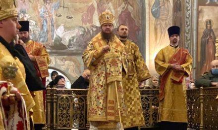 Архиепископ Феодосий совершил всенощное бдение накануне Недели 25-й по Пятидесятнице