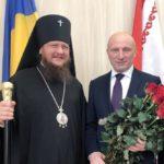 Архієпископ Черкаський і Канівський Феодосій привітав новообраного міського голову Черкас Анатолія Бондаренка