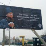Черкаський архіпастир закликав жителів міста та області дотримуватися Різдвяного посту