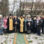 У день пам'яті праведного Філарета Милостивого архієпископ Феодосій відвідав Черкаський обласний протитуберкульозний диспансер