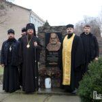 Архієпископ Феодосій відвідав село, пов'язане з діяльністю святителя Луки