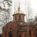 З благословення архієпископа Феодосія освячено й встановлено центральний купол на храмі святих новомучеників і сповідників Черкаських у Смілі