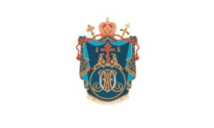 Поздравление Предстоятеля УПЦ архиепископу Черкасскому и Каневскому Феодосию с 10-летием архиерейской хиротонии