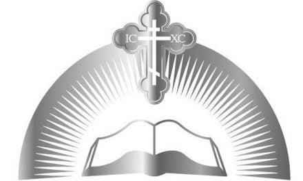 Создан Отдел религиозного образования и катехизации Черкасской епархии