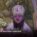 Сюжет телеканалу ІЛЬДАНА про святкування 95-річчя приїзду свт.Луки (Войно-Ясенецького) в Черкаси