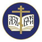 Створено Місіонерсько-просвітницький відділ Черкаської єпархії УПЦ