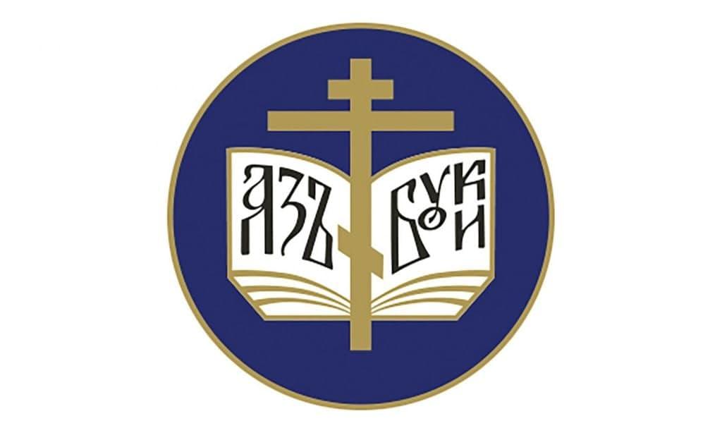 Создан Миссионерско-просветительский отдел Черкасской епархии УПЦ