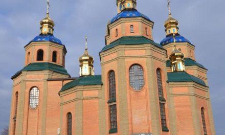 Високопреосвященніший архієпископ Феодосій звершив Літургію в храмі на честь ікони Божої Матері «Казанська» міста Чигирин