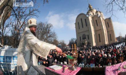 На праздник Богоявления Архиепископ Феодосий совершил чин Великого освящения воды