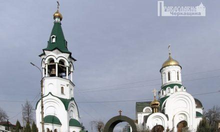 Архиепископ Феодосий дал высокую оценку пастырскому служению духовенства Корсунь-Шевченковского благочиния