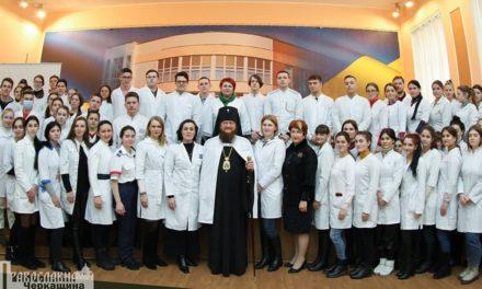 Архиепископ Феодосий прочитал открытую лекцию студентам Черкасской медицинской академии