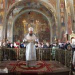 На праздник Сретения Господня архиепископ Феодосий совершил Литургию в Архангело-Михайловском кафедральном соборе Черкасс