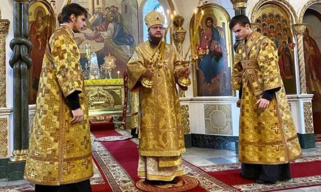 Архієпископ Феодосій звершив Літургію в Неділю про митаря і фарисея