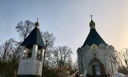 Архієпископ Черкаський і Канівський Феодосій звершив Літургію в храмі c.Ковтуни