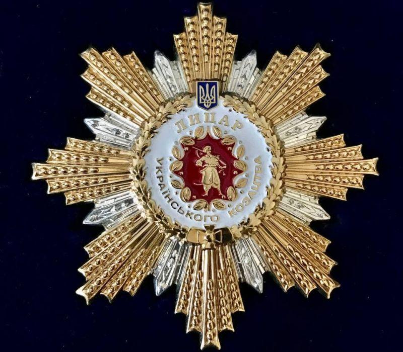Архиепископу Черкасскому и Каневскому Феодосию вручена высокая награда Казачества Запорожского