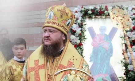 Архієпископ Феодосій: Хресний хід Торжества Православ'я – свідоцтво про Істину
