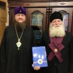Духівник Черкаської єпархії нагороджений орденом УПЦ