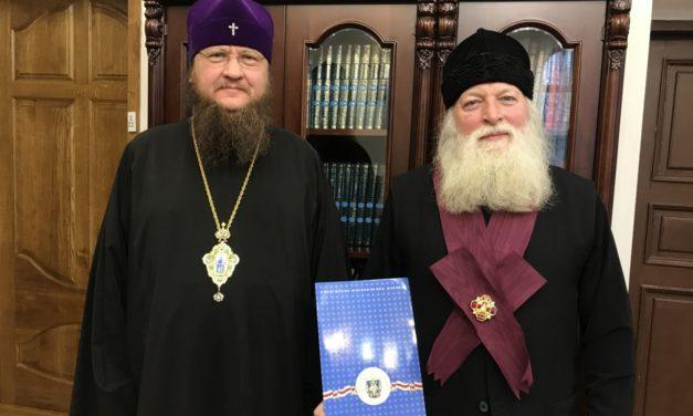 Духовник Черкасской епархии награждён орденом УПЦ