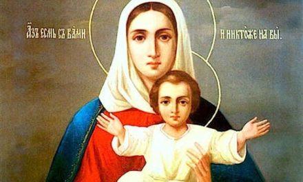 В Черкасской епархии появилась ещё одна монашеская община