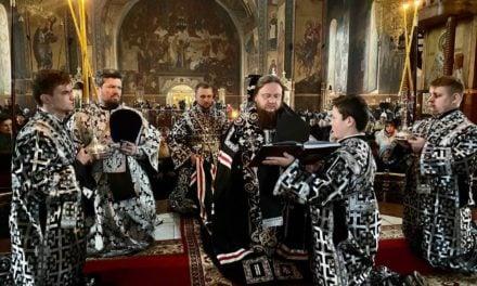 Архиепископ Феодосий совершил вечерню с чином прощения