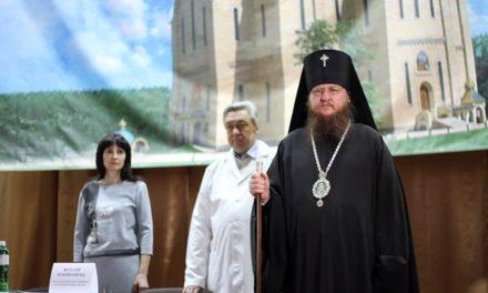 На Черкащині відбулася конференція, присвячена пам'яті видатного вченого-хірурга і подвижника Православ'я святителя Луки (Войно-Ясенецького) + ВІДЕО
