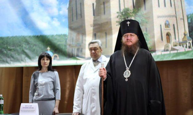 На Черкасшине состоялась конференция, посвященная памяти выдающегося ученого-хирурга и подвижника Православия святителя Луки (Войно-Ясенецкого) + ВИДЕО