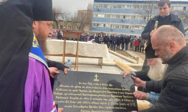 Архієпископ Феодосій звершив закладку капсули з мощами мученика і Благословенною грамотою в основу нового храму в м.Черкаси